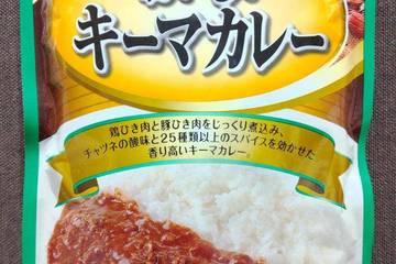 朝日商事 マイカイ おいしいキーマカレー