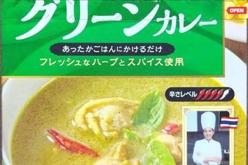 いなば食品 常温でおいしい グリーンカレー