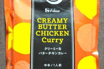 ハウス カフェドカレー クリーミーなバターチキンカレー