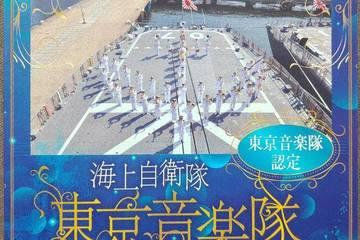 調味商事 東京音楽隊認定 海上自衛隊東京音楽隊チキンカレー