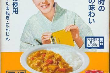大塚食品 発売当時の懐かしい味わい 元祖ボンカレー