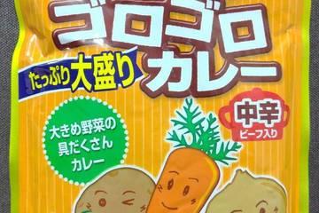 神戸物産 たっぷり大盛り野菜がゴロゴロカレー