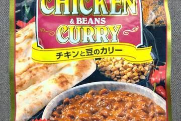 ジェーシーコムサ ナンがひきたつこだわりカリー チキンと豆のカリー