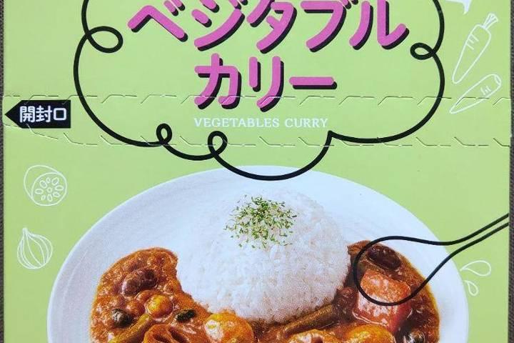 中村屋 #カリコレ 4種の豆と野菜のベジタブルカリー