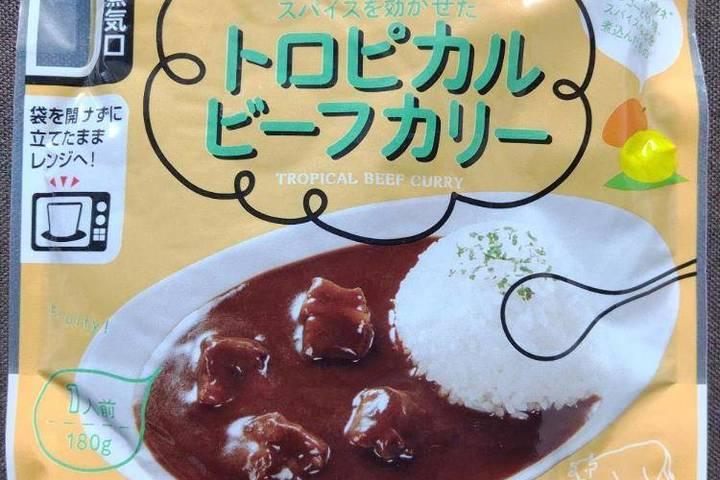 丸大食品 #カリコレ マンゴーチャツネの甘みとスパイスを効かせたトロピカルビーフカリー