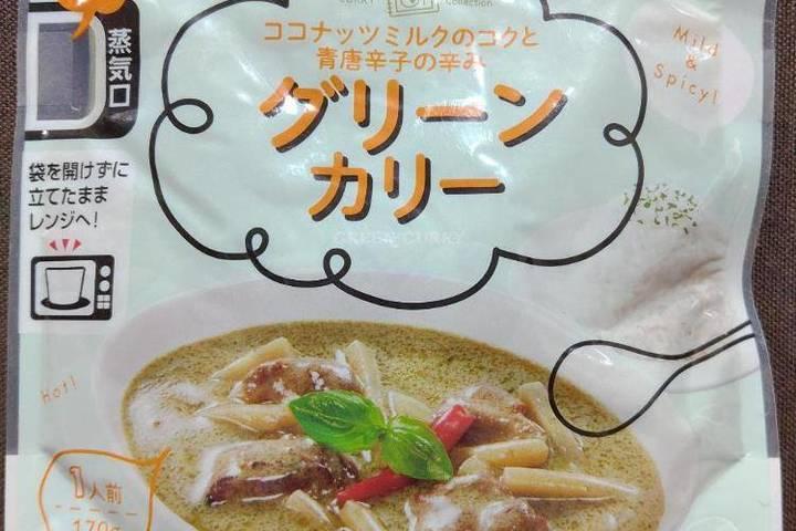 丸大食品 #カリコレ ココナッツミルクのコクと青唐辛子の辛みグリーンカレー