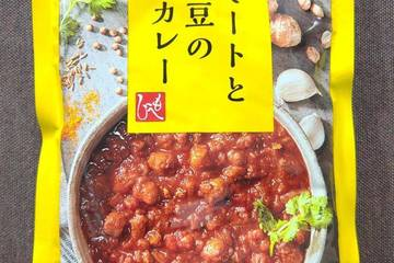 もへじ 北海道から 大豆ミートとひよこ豆のキーマカレー