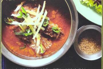 36チャンバーズオブスパイス キングカレー ビーフ・ナハリ インドやパキスタンで名高い、滋養たっぷりなビーフカレー