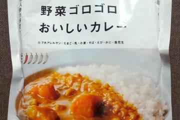 にしき食品 ニシキヤキッチン 7大アレルゲンを使用していない野菜ゴロゴロおいしいカレー