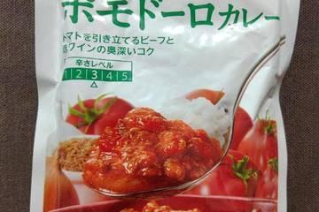 西友 みなさまのお墨付き トマトの爽やかな辛さ ポモドーロカレー