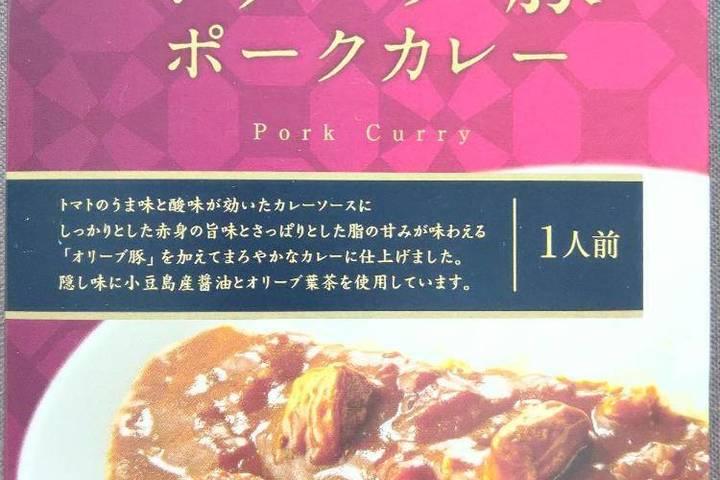 宝食品 香川県産オリーブ豚ポークカレー