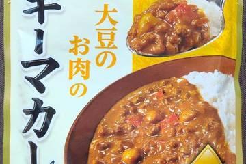 マルコメ ダイズラボ 大豆のお肉とひよこ豆入り 大豆のお肉のキーマカレー 甘口
