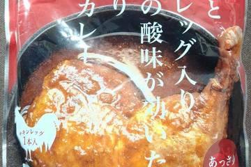 ピーアンドピー 札幌の食卓 うちのスープカレー まるごとチキンレッグ入りトマトの酸味が効いたあっさりスープカレー