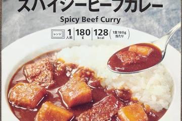 ハウス食品 セブンアンドアイプレミアム 刺激的な辛さとうま味 スパイシービーフカレー