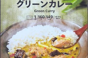エスビー食品 セブンアンドアイプレミアム さわやかなハーブの香り グリーンカレー